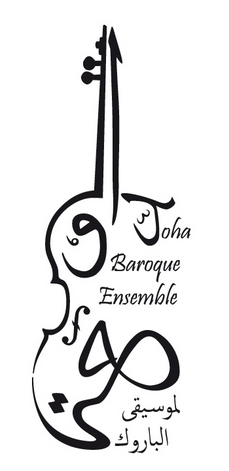 Doha Baroque Ensemble Logo